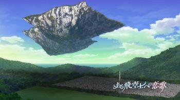 【感想】とある飛空士への恋歌 第1話6.jpg