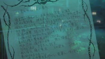 【感想】中二病でも恋がしたい!戀 第11話22.jpg